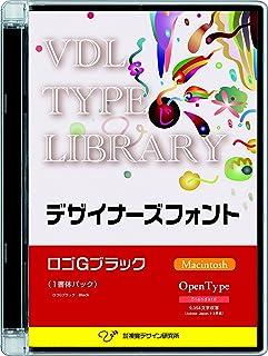 VDL TYPE LIBRARY デザイナーズフォント OpenType (Standard) Macintosh ロゴGブラック