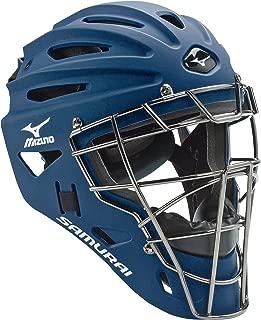 Best catchers helmets for sale Reviews