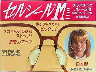 セルシール M ( ミニ ) Mサイズ (小ぶりなメガネ用)
