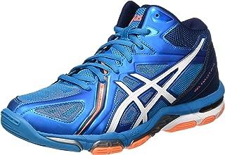 Gel-Volley Elite 3 Mt Mens Trainers B501N Sneakers Shoes