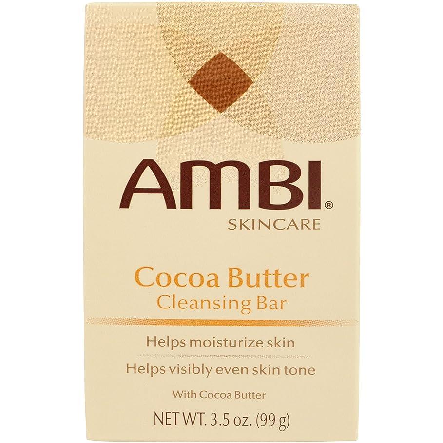 スペイン語女性排泄するAmbi Fade Soap Cocoa Butter 105 ml (並行輸入品)