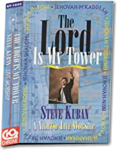 The Lord Is My Tower: Steve Kuban: A Night of Live Worship: Collector's Edition Premium CrO2 Cassette with Dolby HX Pro: Signed by Artist
