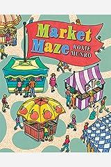 Market Maze Hardcover