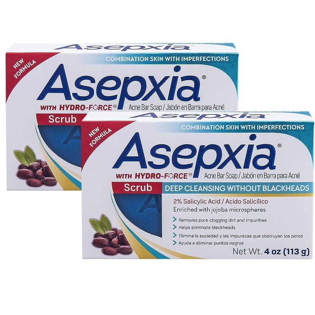 巨大な頭鉄Asepxia スクラブExfolianteクレンジングソープ4オズ(2パック)