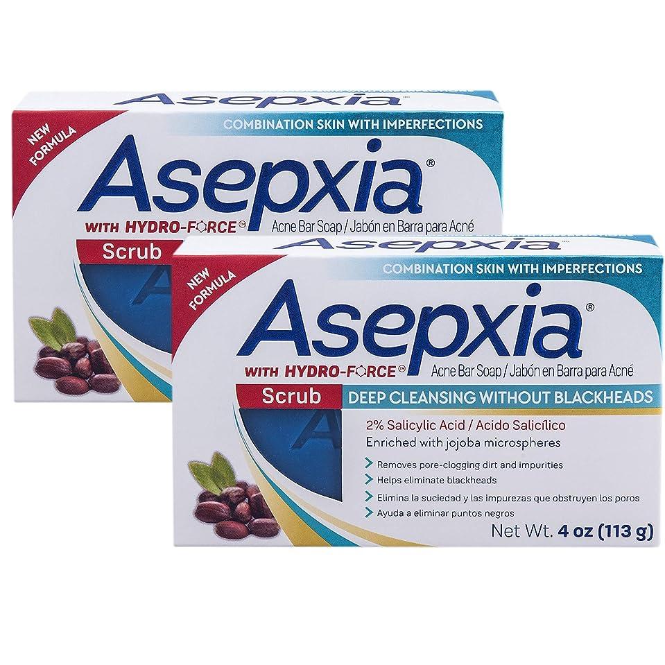 陰気スリル懐Asepxia スクラブExfolianteクレンジングソープ4オズ(2パック)