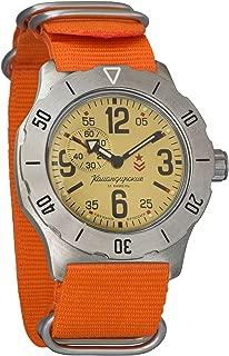 Vostok Komandirskie K-35 Mechanical AUTO Self-Winding Mens Military Wrist Watch #350749