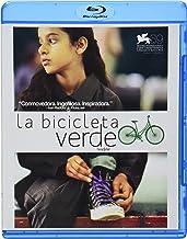La Bicicleta Verde (Wadjda) Arabic Audio with Spanish Subtitles NTSC Region Free