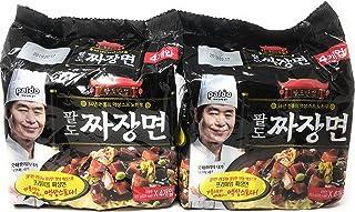 Paldo Premium Jjajang Noodle 8-Packs Fusion Select