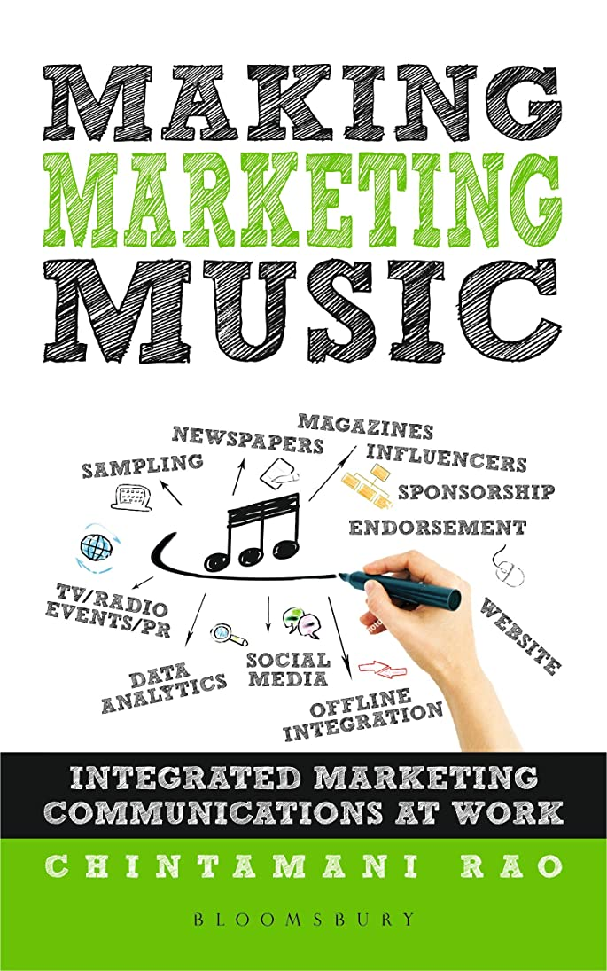 大学院溶融ローブMaking Marketing Music: Integrated Marketing Communications at Work (English Edition)