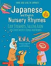 rain japanese song