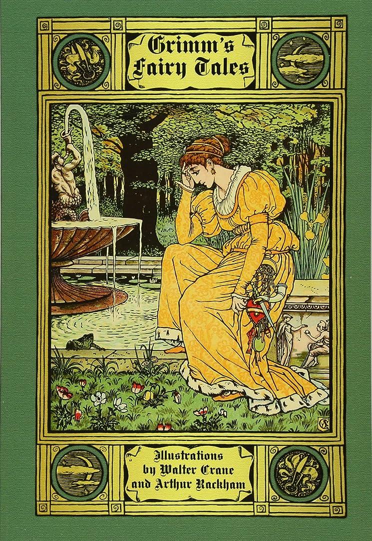 刺す結晶Grimm's Fairy Tales (Illustrated)