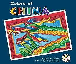 الألوان من الصين (الألوان of the World)