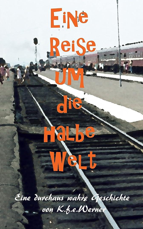 排泄する計り知れない知的Eine Reise um die halbe Welt: Eine durchaus wahre Geschichte (German Edition)