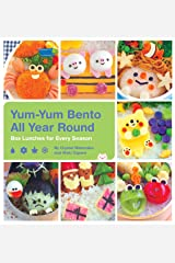 Yum-Yum Bento All Year Round: Box Lunches for Every Season Kindle Edition