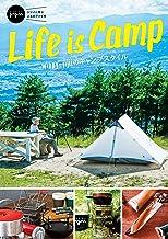 表紙: Life is Camp winpy-jijiiのキャンプスタイル | winpy-jijii