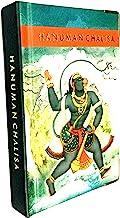 The Hanuman Chalisa English+Hindi Transcription (Pocket Edition) Hardback,