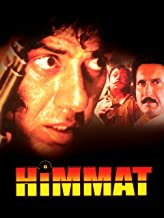 Himmat (English & Arabic Subtitles)