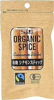 S&B ORGANIC SPICE 袋入り有機シナモンスティック 4本×5個