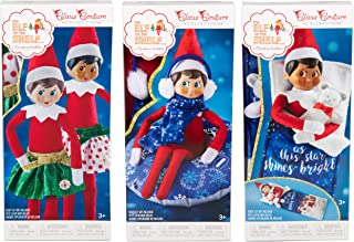 Elf on The Shelf Claus Couture Dress-up Set, 3 Pack - Includes Party Skirts, Snow Tube Set, and Slumber Party Set