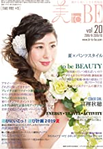 美 to BE vol.20