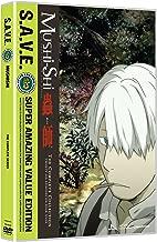 Best mushishi movie anime Reviews