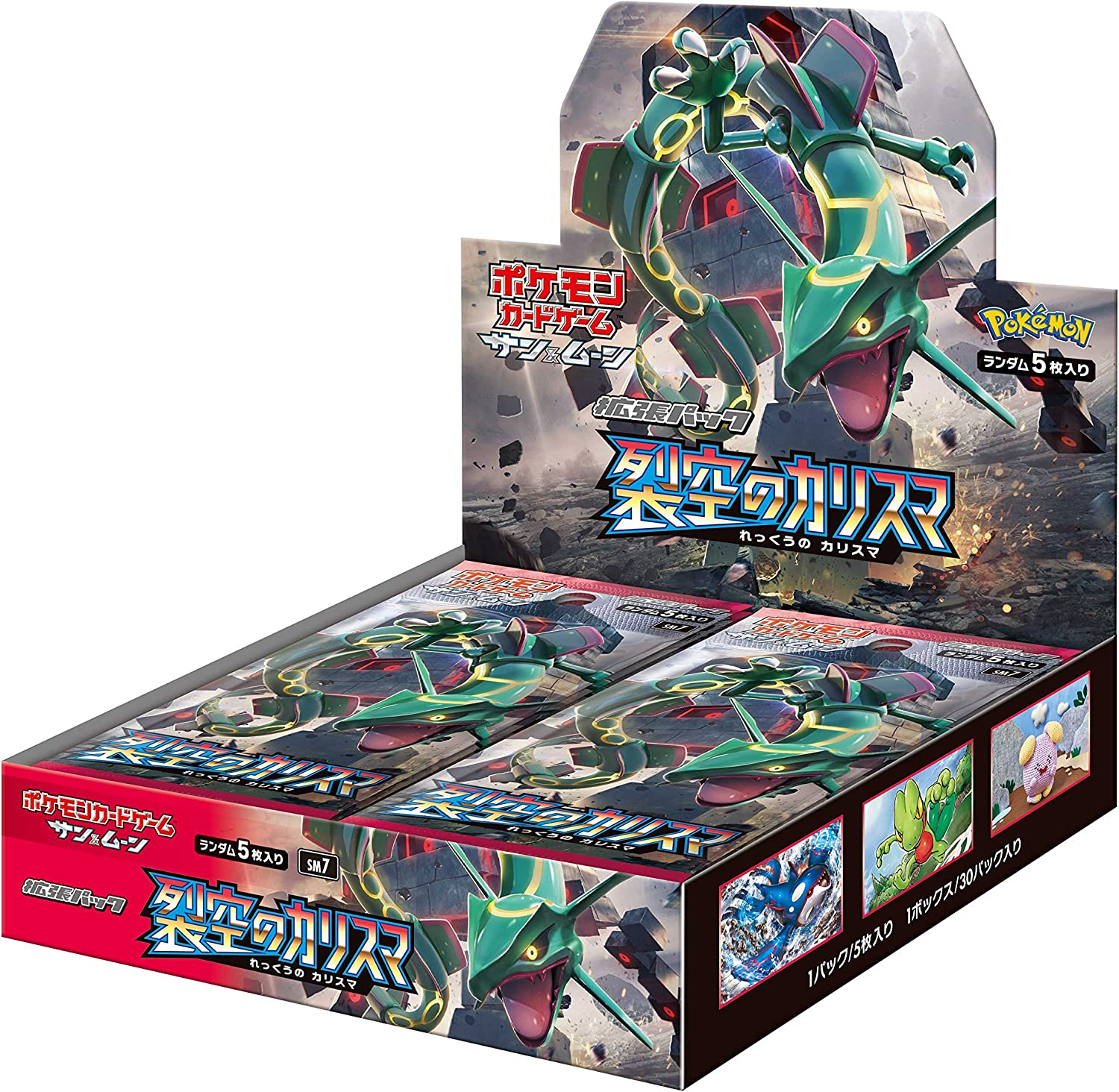 Pokemon Card Sun Moon Extension Pack Talent Air Charisma Box Japan B07B9GZS3B Mangelware     | Fuxin
