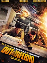 Out Of The Inferno (English Subtitles)