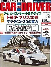 表紙: CAR and DRIVER (カー・アンド・ドライバー)  2020年1月号 [雑誌] | カー・アンド・ドライバー編集部