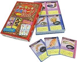 チリモン図鑑カード100 ([教育用品])