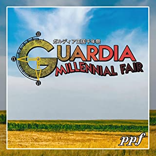 Guardia Millennial Fair (Chrono Trigger)