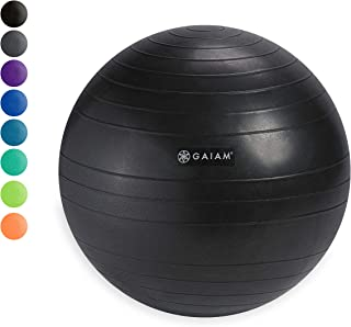 Gaiam Classic Balance Ball Chair Ball - Extra 52cm Balance Ball for Classic Balance Ball Chairs