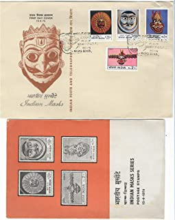 Amazon in: set - Philatelic & Numismatic Hub / Coin & Stamp