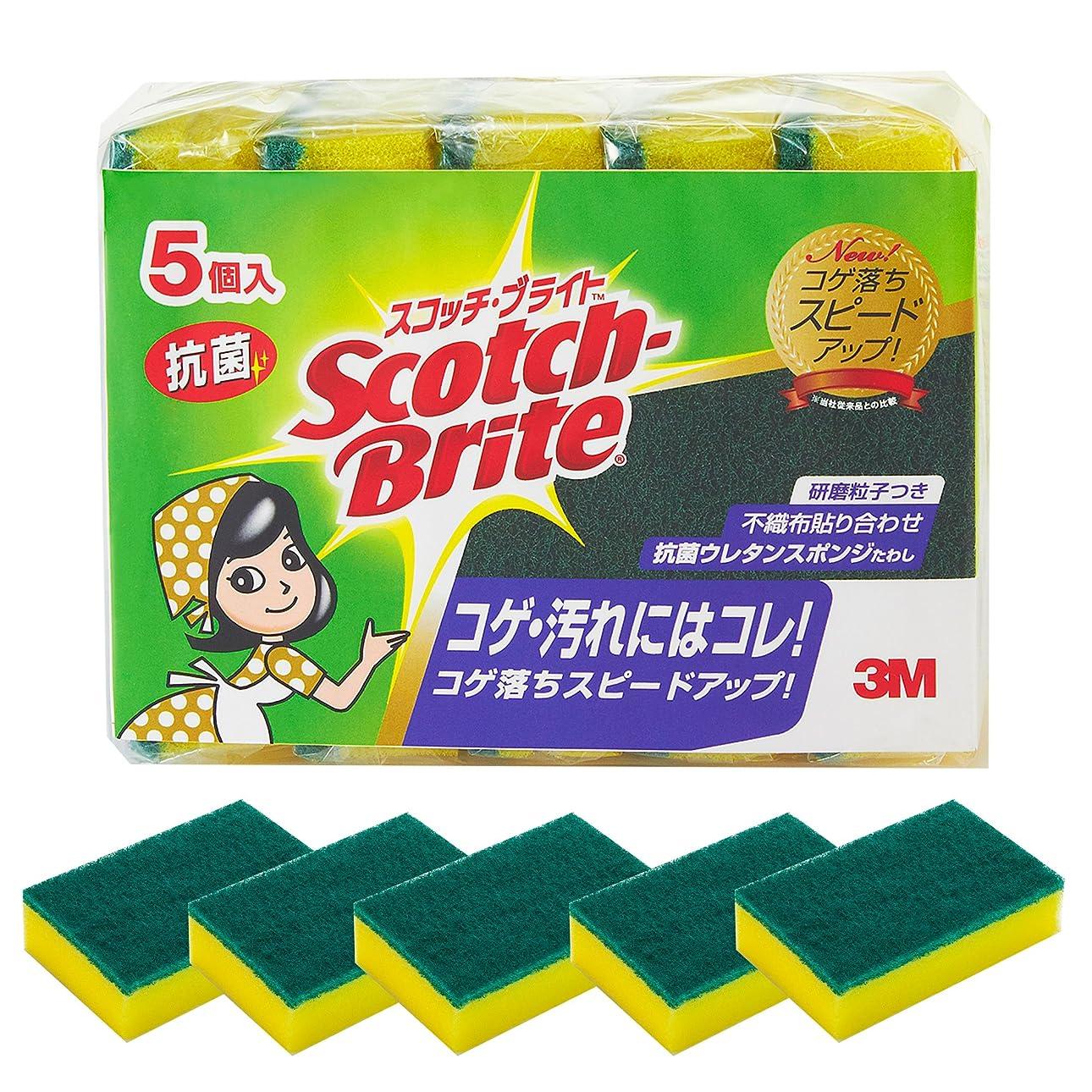 乳剤ぎこちない宇宙のスコッチブライト キッチンスポンジ 抗菌たわしS 5個 S-21KS 5PC
