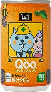 コカ・コーラ ミニッツメイド Qoo クー わくわくオレンジ 160ml缶×30本