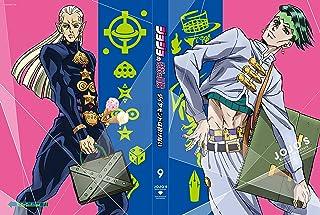 ジョジョの奇妙な冒険 ダイヤモンドは砕けない Vol.9<初回仕様版>DVD