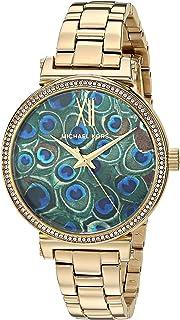 مايكل كورس ساعة رسمية نساء انالوج بعقارب معدن - MK3946
