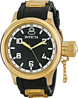 Men's Russian Diver 18k Black/Gold Ion-Plated Stainless Steel Watch (1436)
