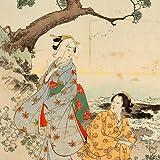 Wallpaper - Mizuno 18