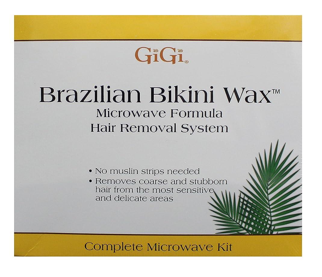 手書き糸通り抜けるGiGi Brazilian Bikini Wax Microwave Kit