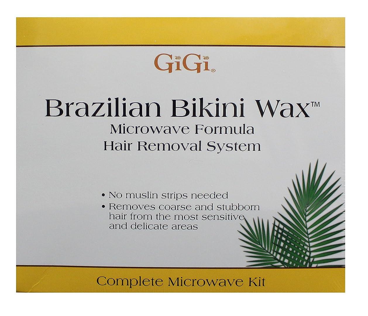 サバント全滅させる遅れGiGi Brazilian Bikini Wax Microwave Kit