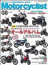 表紙: Motorcyclist(モーターサイクリスト) 2019年 8月号 [雑誌] | Motorcyclist編集部