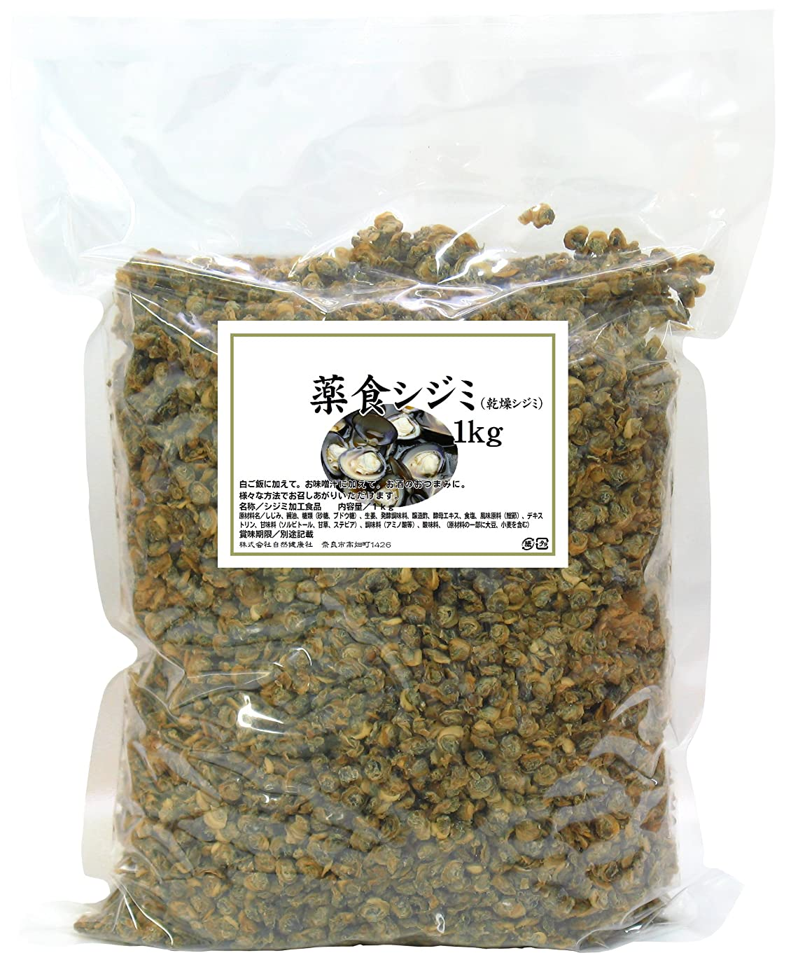 かりて骨折おとうさん乾燥シジミ1kg タウリン オルニチン 自然食品