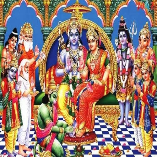 Telugu Sri Ram Raksha Stotra