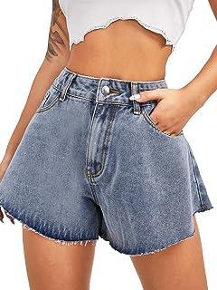 SweatyRocks Women's Casual Rhinestone Fringe Raw Hem Ripped Denim Jeans Shorts