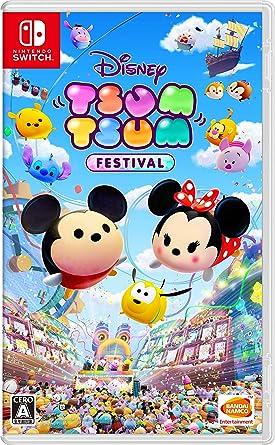 ディズニー ツムツム フェスティバル -Switch