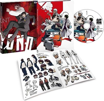 血界戦線 & BEYOND Vol.1(初回生産限定版) (イベントチケット優先販売申し込み券付き) [Blu-ray]