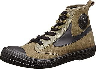 Diesel Men's Shoes Draags94 High Top Sneakers Olive Black Y01032 PR012 H5392