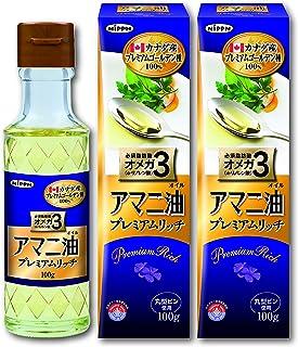 ニップン アマニ油プレミアムリッチ(オメガ3高含有)100g(瓶)×3本セット