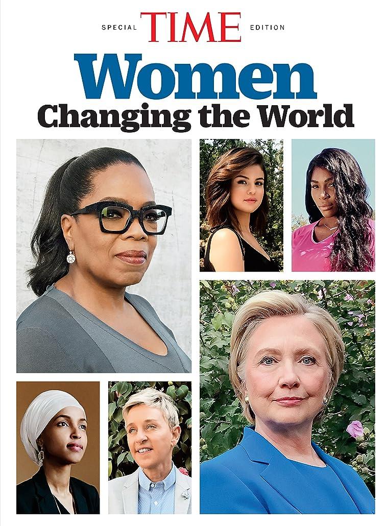 被害者登録する接地TIME Women Changing the World (English Edition)