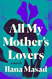Best all my mother Reviews